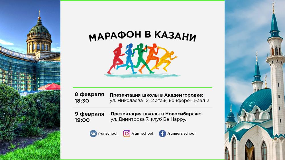 site-kazan